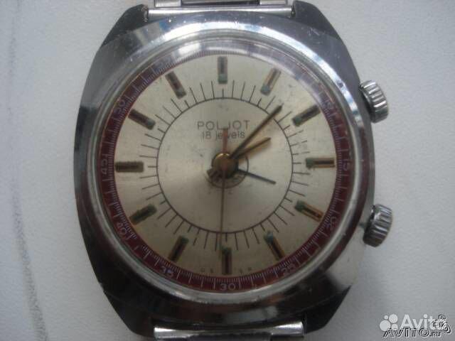 Наручные часы с будильником где купить