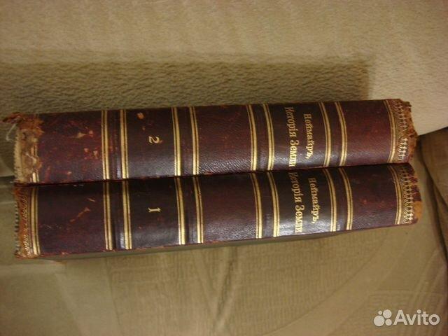 Книга история земли неймара