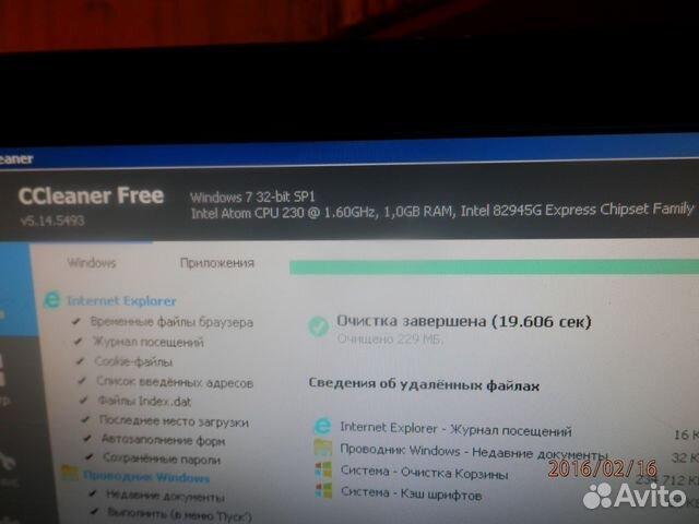 Авито пермь скачать бесплатно на компьютер