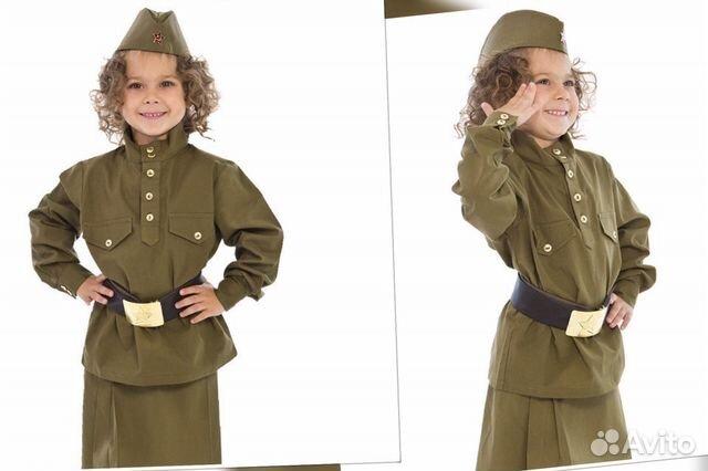 Военная одежда россия купить