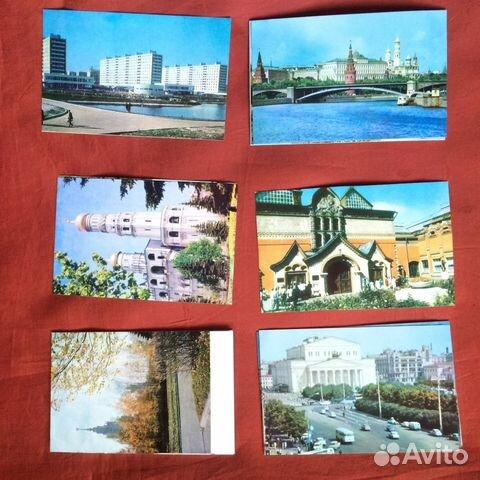 Купить открытки с видами москвы отличие монет ммд и спмд