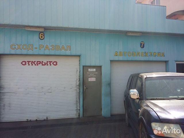 бокс для ремонта автомобилей в аренду
