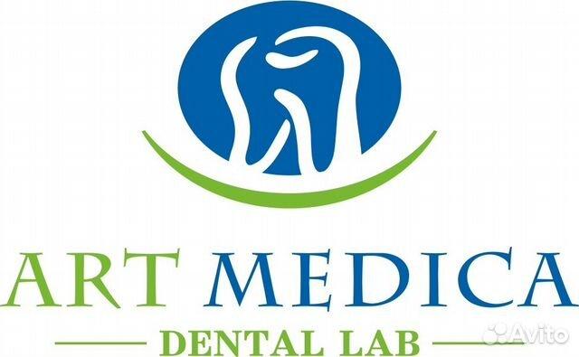 зубной техник люберцы вакансии целые ссылки