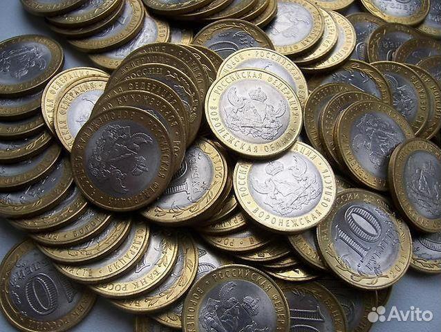 Продажа монет на авито в новосибирске 50 рублей 2000 года беларусь цена