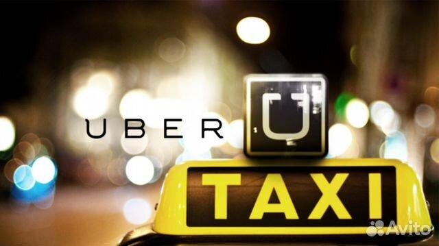 Убер такси водителем екатеринбург