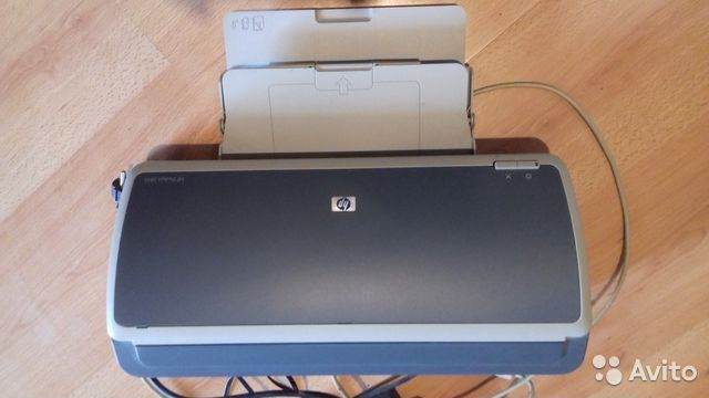 HP DECKJET 3845 TREIBER WINDOWS XP