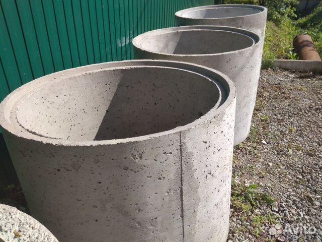 Рыбинск бетон купить скачать строительные растворы
