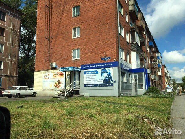 Продажа коммерческой недвижимости в новокузнецке авито офисные помещения под ключ Хлыновский тупик