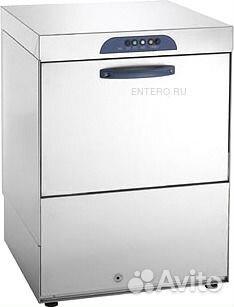 Посудомоечная машина Gemlux GL-450AE купить 1