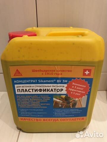 пластификатор для бетона леруа