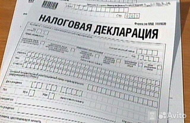 Заполнение декларации 3 ндфл лобня особенности регистрации ооо с иностранным учредителем