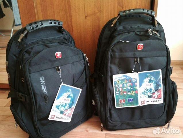 Рюкзаки swissgear оптом городской рюкзак deuter giga 2