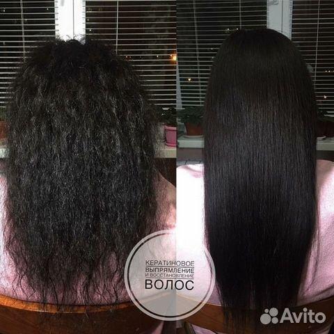 Кератиновое выпрямление волос челны