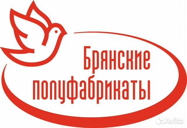 Г брянск работа подать объявление частные объявления в барнауле эротического массажа