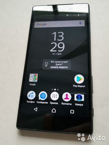 Sony Xperia Z5 (Graphite Black)