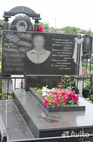 Изготовление памятников ростова на дону рекламы ростов на образцы памятники из гранита омск