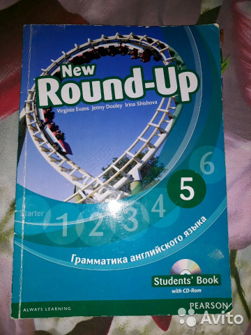 Учебник new round up 5 7