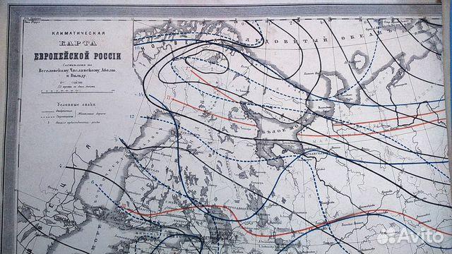 Старинные карты. Атлас Ильина, 19 век 89119196999 купить 1