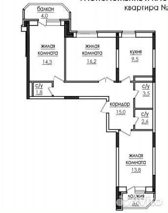 Продается трехкомнатная квартира за 4 492 800 рублей. Электросталь, Московская область, улица Захарченко, 5, подъезд 2.
