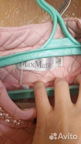 Куртка 89188244025 купить 2