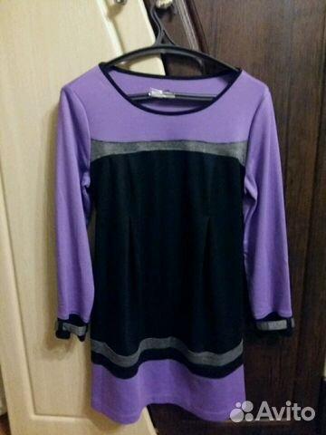 Одежда для беременных купить в Ростовской области на Avito ... b1a03001971