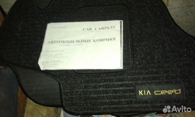 Ковры на Kia seed 89115088461 купить 1