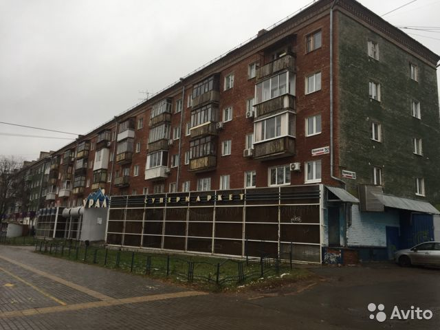 Сайт коммерческая недвижимость в ижевске аренда офиса в москве серпуховская