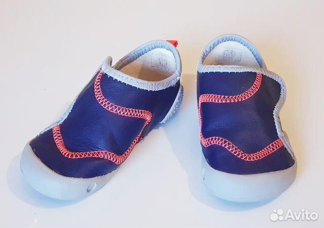 Обувь для гимнастики на мальчика 26 р Зеленоград   Festima.Ru ... 9eae0c8d984
