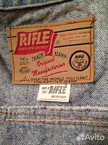 Джинсовые куртки 46-48-52 89119528137 купить 4