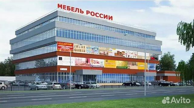 Помещения Торгового Центра Мебель России 6200 кв.м - купить, продать ... 9030952a0e8