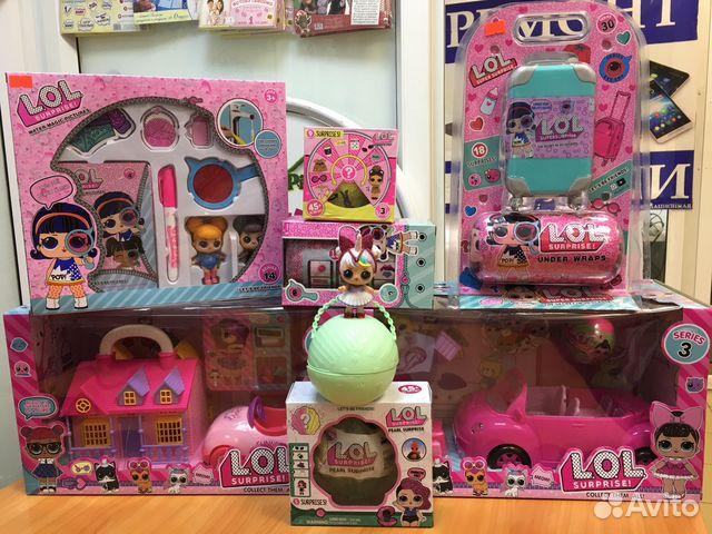 Куклы Лол (Lol) surprise много разных + наборы   Festima.Ru ... 2308fac8478