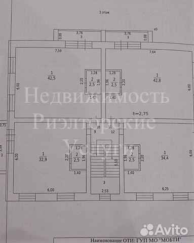 Продается двухкомнатная квартира за 5 700 000 рублей. Магистральная улица, 5.