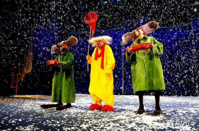 Снежное шоу славы полунина купить билет купить билет в театр москва январь 2017