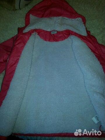 Куртка 89125285188 купить 2