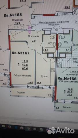 Продается однокомнатная квартира за 2 080 000 рублей. ул Восточная,д.13.