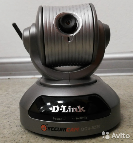 DOWNLOAD DRIVER: D-LINK DCS-5220