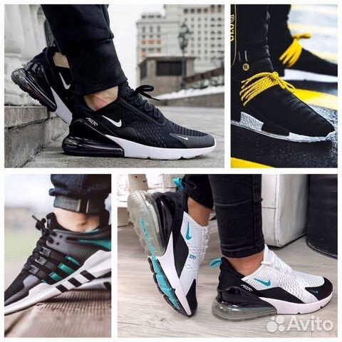 cc843745 Кроссовки Adidas, Nike, Vans, Buffalo, Reebok,Puma купить в Москве ...