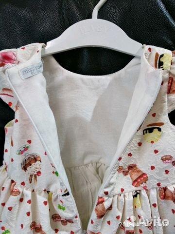 Платье 89287019121 купить 4