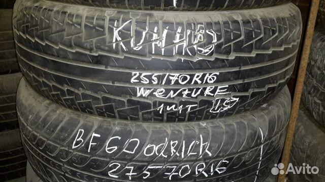 89805377242 255/70 R16 Kumho 1 штука
