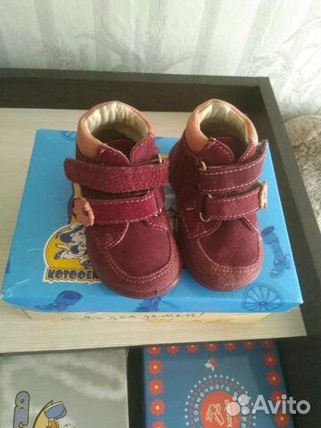 Ботинки для девочки марка котофей 19 размер 89101714197 купить 1