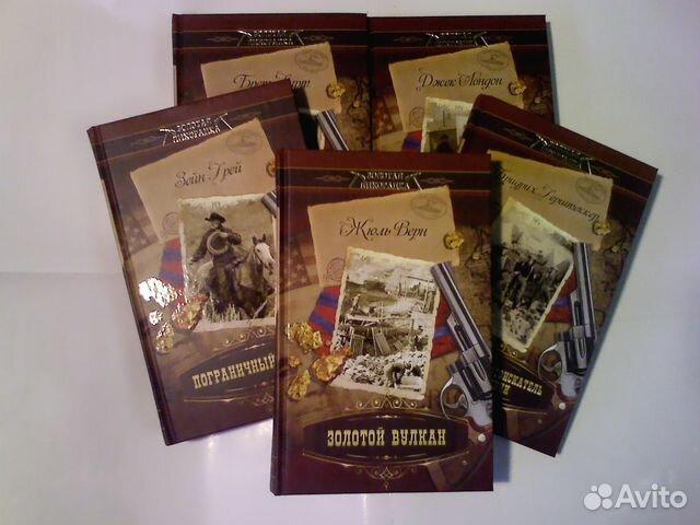 Серия книг Золотая лихорадка 5 шт