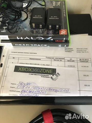 Xkey Xbox 360 E