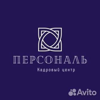 89d6c0b945c02 Услуги - Подбор персонала в Московской области предложение и поиск ...