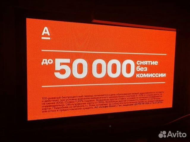 106 см плазма LG 42 89525471700 купить 3