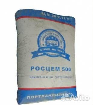 цемент росцемент