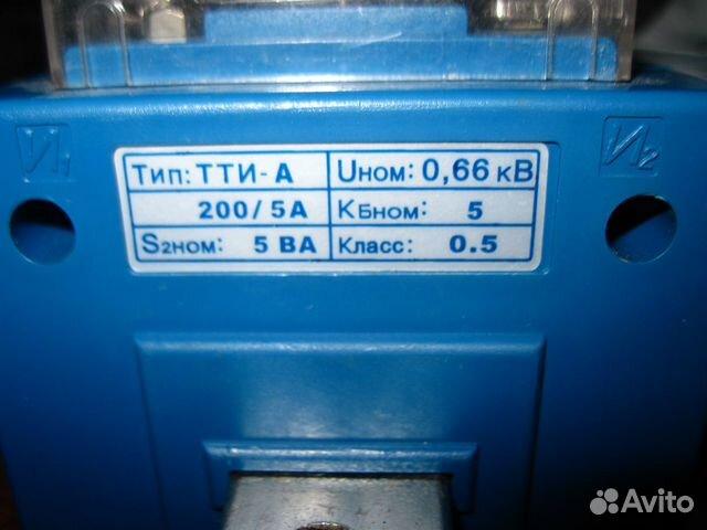 Трансформатор тока тти-А 200/5А с шиной 5ва 89610698674 купить 2