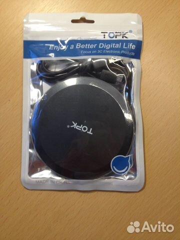 Беспроводное зарядное устройство  89536150719 купить 1