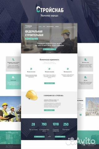 Услуги по созданию сайта в махачкале официальный сайт страховой компании ренессанс жизнь