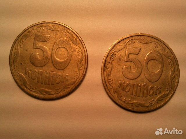 89115661709 50 cents Ukraine 1992