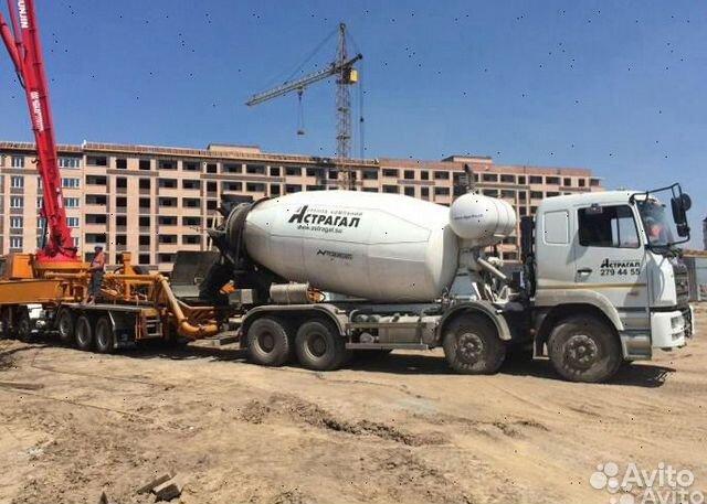 бетон волгоград купить с доставкой цена за куб